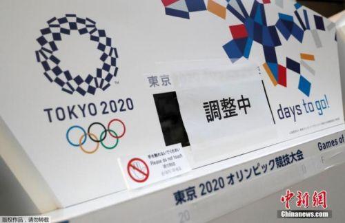 日媒:國際奧委會將在三周內決定東京奧運會日程