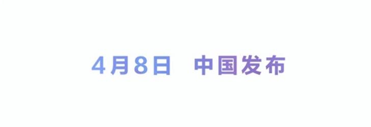華為P40系列行貨確定4月8日發布 售價或有驚喜