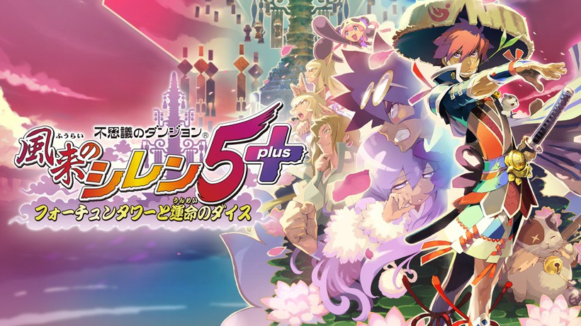 任天堂迷你直面會匯總 《異度神劍:終極版》5月29日發售
