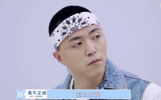 """""""淡黄的长裙,蓬松的头发……"""" 秦牛正威唱Rap逼疯Jony J"""