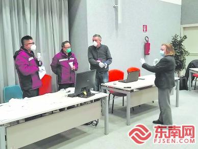 中国政府第三批赴意大利抗疫医疗专家组开展工作