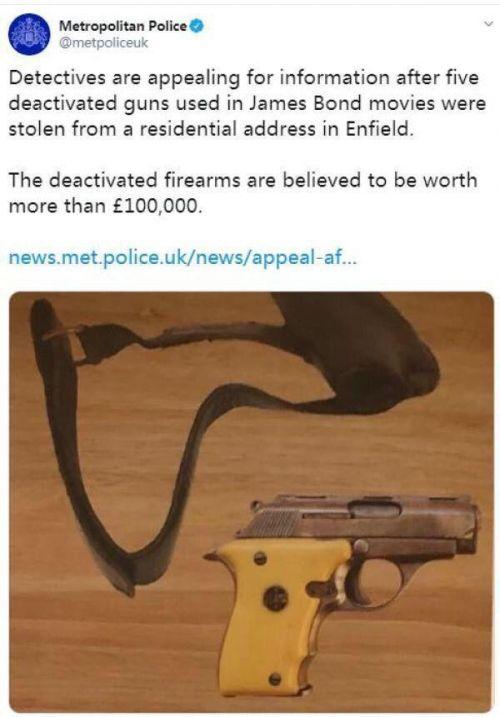 007邦德手槍被盜怎么回事 犯人抓到了么 007邦德手槍價值多少