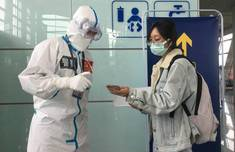 北京严格出境管理怎么回事 要求市民非必要不旅行