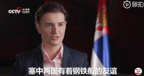 塞尔维亚总理打算为两国友谊竖纪念碑怎么回事?塞尔维亚总理说了什么