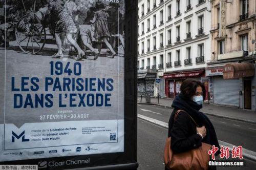 """法國訂購超過10億只口罩 法中建立""""空中橋梁""""運輸口罩"""