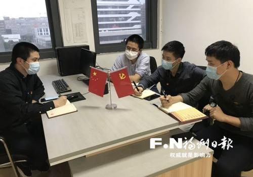 福州高新区4家企业抱团取暖应对危机 非公党建联盟开出幸福合作花