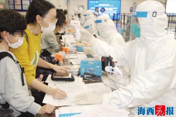 探訪廈門高崎國際機場海關關員檢疫工作流程