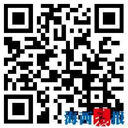 探访厦门高崎国际机场海关关员检疫工作流程