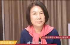 董明珠自曝格力2月损失200亿 将招5000名大学生
