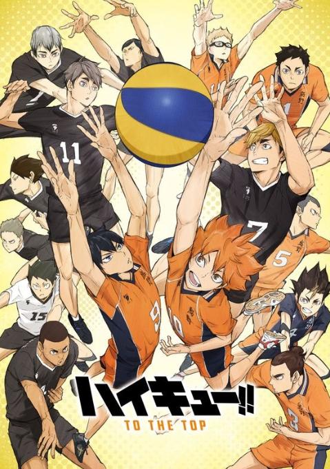 《排球少年!!》動畫第4季新藝圖公開 7月開播