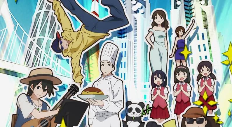 芳文社漫改动画《满溢的水果挞》7月放送