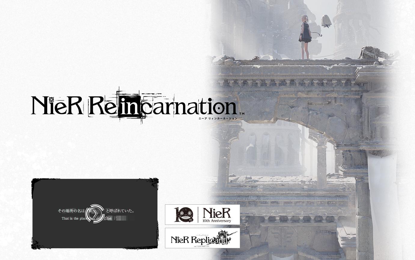 新作《尼尔:Re[in]carnation》手游登录双端