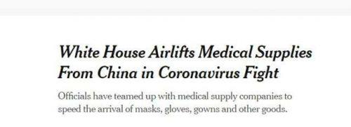 中国物资抵达纽约怎么回事 中国物资抵达纽约意味着什么