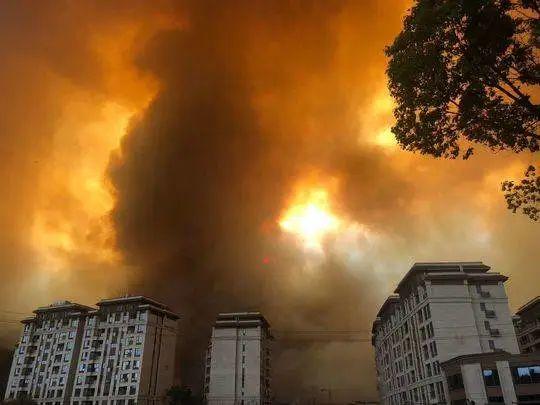 2020西昌森林大火详细新闻先容 详细经由现场图火扑灭了吗最新消息