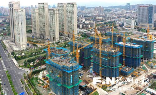凤翔佳园项目加快建设(无人机拍摄)。记者 叶义斌摄