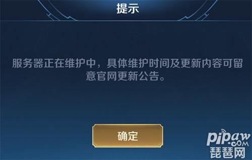 http://www.feizekeji.com/shouji/350937.html