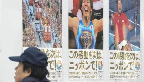 奥运门票可退票 所有购买门票依然有效