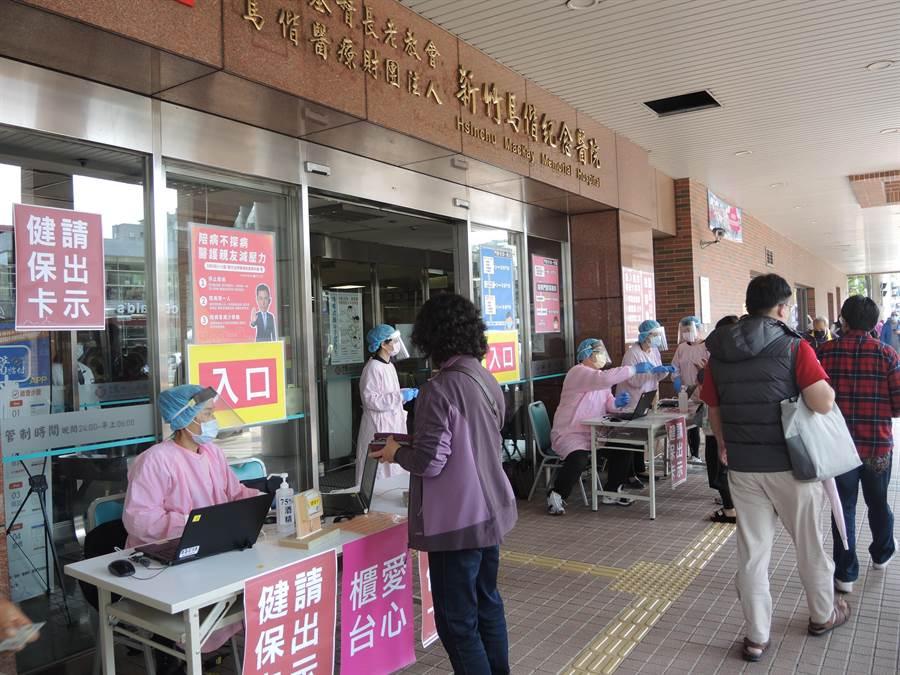 """台湾新竹医护爆料""""被歧视"""" 院长呼吁不要差别对待"""