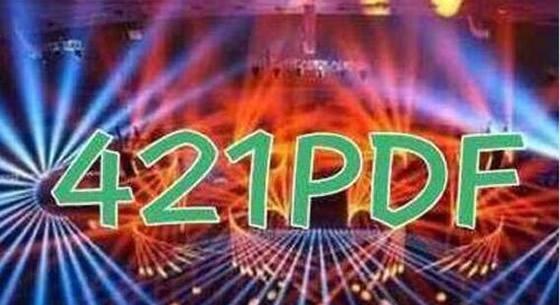 421什么意思如何解读 421事件究竟是什么事件始末