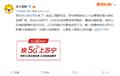 工信部发文促进5G终端消费,苏宁5G手机节24期免息
