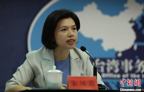 国台办:优秀台湾学生和运动员可保送大陆高校