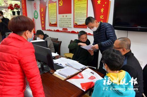 福州台江70户危房居民昨起签约搬迁 房源2天调拨到位