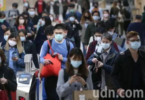 搭乘公共交通是否戴口罩?臺當局防疫部門說法前后不一引爭議
