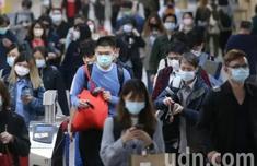 搭乘公共交通是否戴口罩?台当局防疫部门说法前后不一引争议