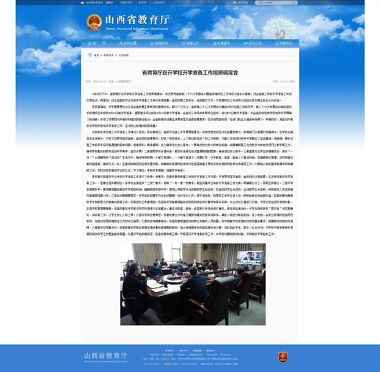 http://www.sxiyu.com/tiyuhuodong/61892.html