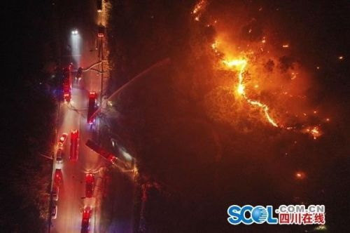 西昌南线山火蔓延最新消息现场图 西昌南线山火蔓延到哪里了