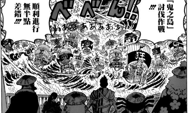 海賊王漫畫976話鼠繪漢化最新情報 堪十郎帶桃之助逃走 甚平回歸