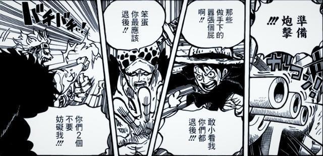 海贼王漫画976话:堪十郎带走桃之助 甚平归队正式成草帽团海员