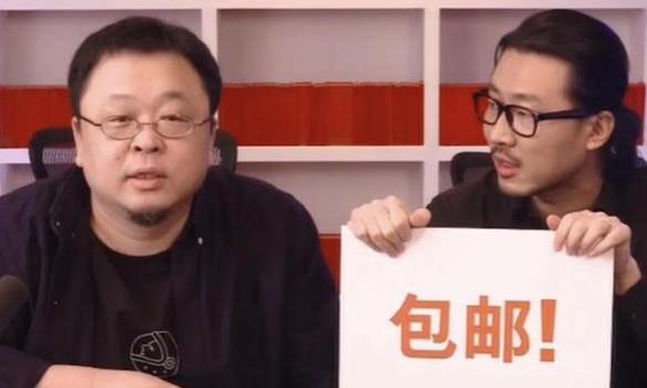 直播帶貨魔幻夜:羅永浩的對手不是薇婭、李佳琦