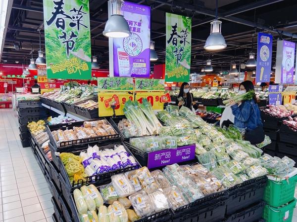 后疫情时代 家乐福踏青季推第二件半价迎报复性消费