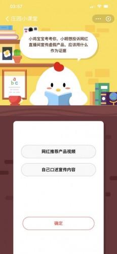 http://www.110tao.com/zhengceguanzhu/247127.html