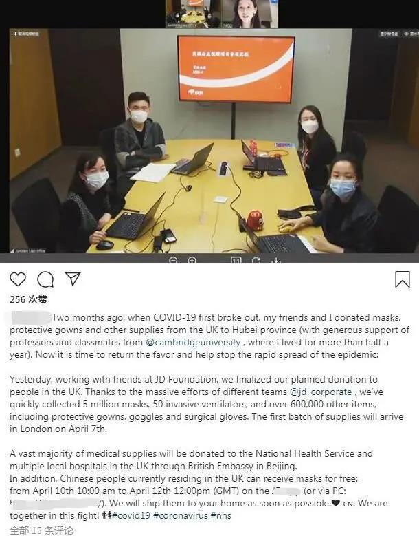 章泽天回应向英国捐赠物资说了什么 章泽天近况曝光2020