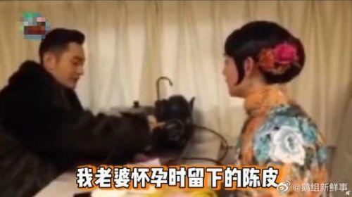 黄晓明秀baby怀孕时候留下的陈皮  尹正表情亮了