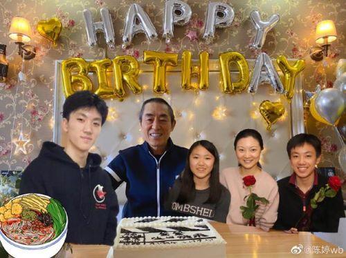 妻子陈婷P图为张艺谋70岁生日庆生 网友送上祝福