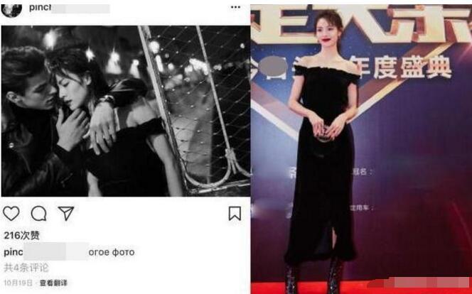 钟楚曦与外籍男友亲密照 外籍男友是谁个人资料照片太帅了
