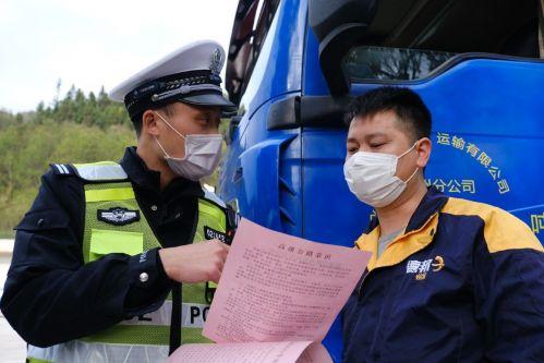南平高速交警在服务区发放清明出行宣传单