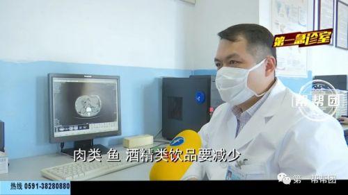 可怕!福州一男子突发腹痛,医生诊断:内脏险些溶解