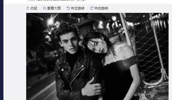 钟楚曦与外籍男友亲密照曝光 钟楚曦外籍男友资料微博照片哪里人