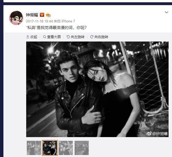 钟楚曦与外籍男友亲密照曝光 钟楚曦外籍男友资料微博照片那里人