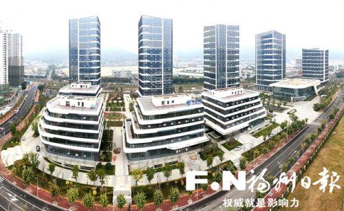中国·福州物联网产业创新发展中心一期已启用。记者 张人峰 摄
