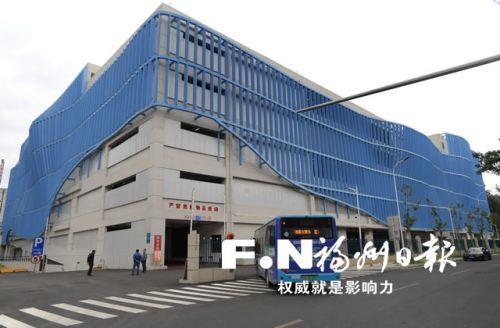 福州斗门调蓄池及公交立体停车场将全面启用