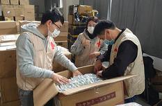 福建红十字系统共接收善款4.1亿元 各类物资估值约2.5亿元