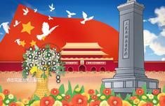 中华英烈网致敬2020祭英烈官网地址 清明节网上祭英烈活动入口