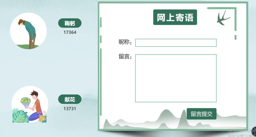 2020武汉清明祭英烈网上平台入口 网上祭英烈寄语推荐