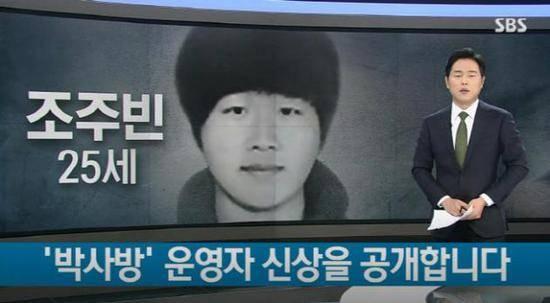 N号房共犯之一是现役军人 被捕前几天还登陆过加密聊天软件