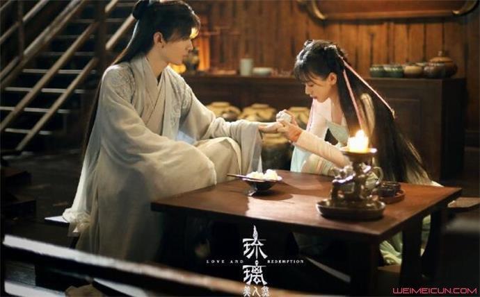 琉璃尤物煞电视剧免费寓目 禹司凤了局如何和褚璇玑在一起了吗